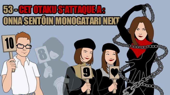 http://www.toku-onna.fr/images/cosaa/cosaa053.jpg