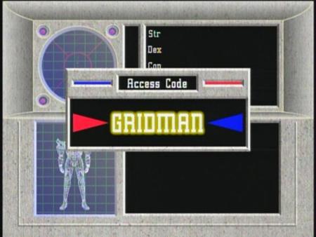 gridman001.jpg